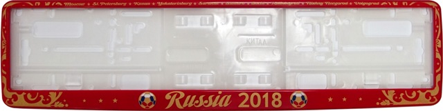 RUSSIA 2018 RED